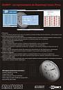 BioRCP Oprogramowanie do rejestracji czasu pracy i ewidencji obecności pracowników.
